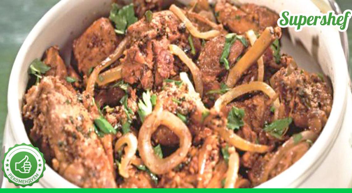 Рецепт настоящего грузинского блюда — гурули из курицы