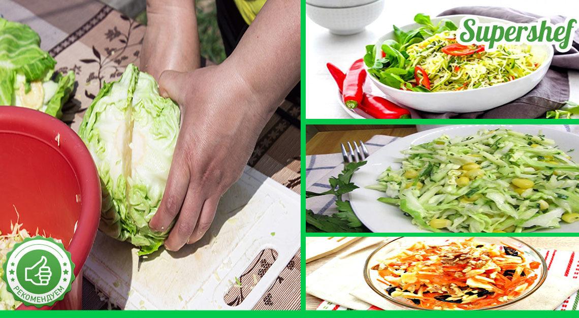 5 легких салатов из капусты: быстро и сытно