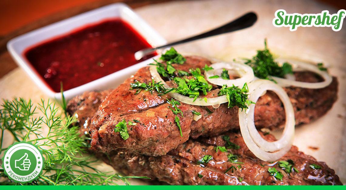Рецепт шеф-повара. Самый вкусный и сочный люля-кебаб
