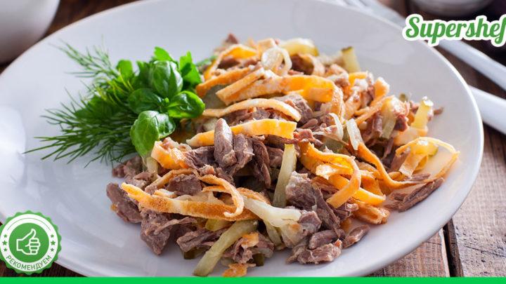 Рецепт «Министерского» салата: пошаговая инструкция для приготовления дома