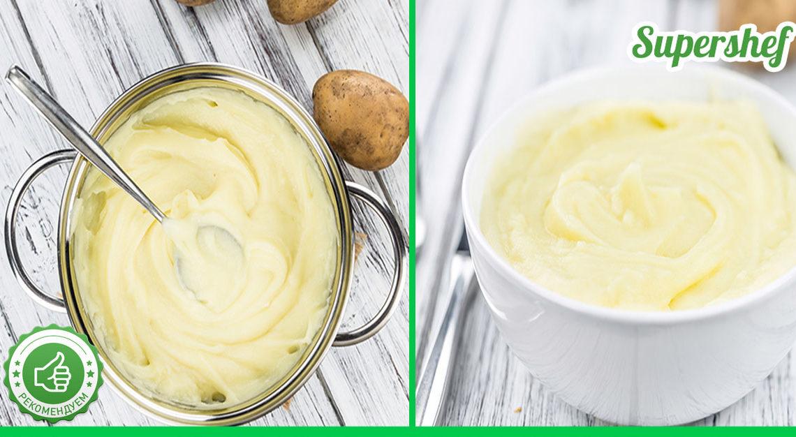 Нежнейшее картофельное пюре по рецепту шеф-повара из Франции