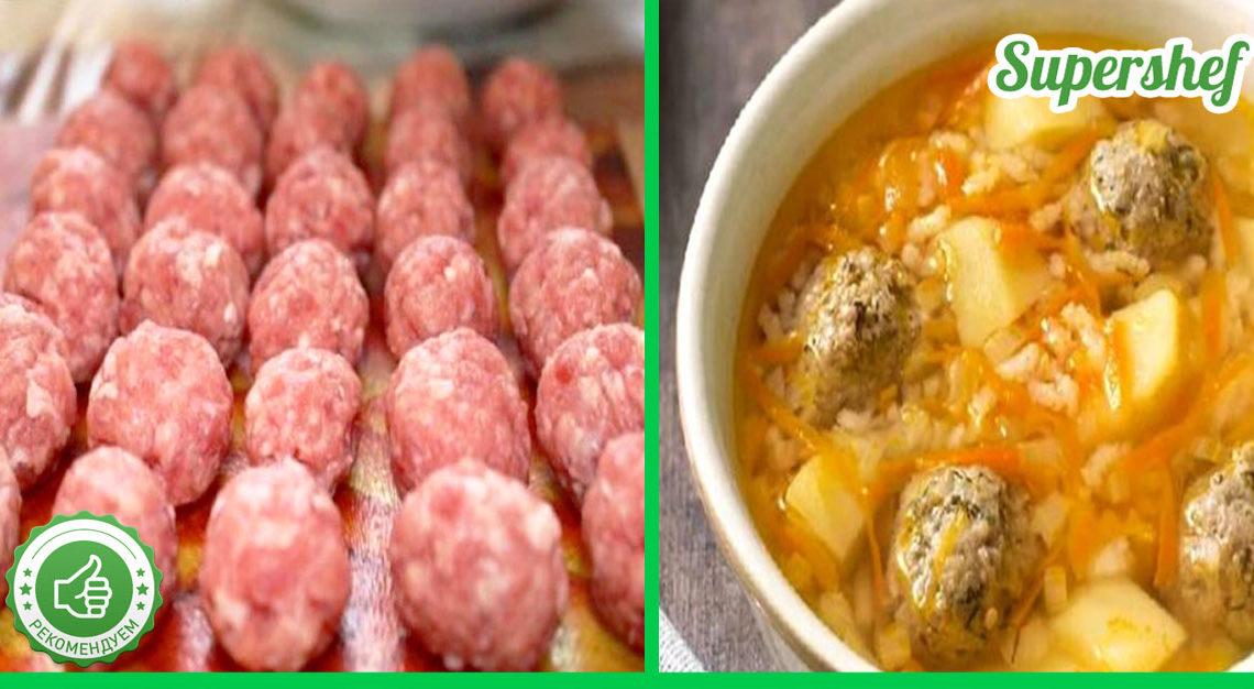 Рецепт ароматного и наваристого супчик с фрикадельками