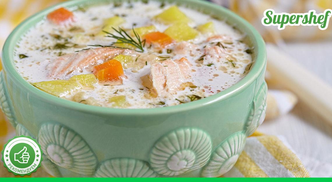 Рецепт картофельного супа с красной рыбой и сливками: невероятно вкусно