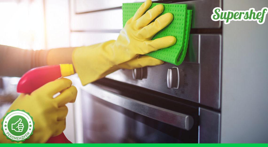 Как поубирать на кухне и зачем нужно сыпать соль на пол