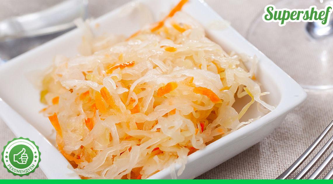 Рецепт хрустящей и вкусной капусты, которая долго хранится