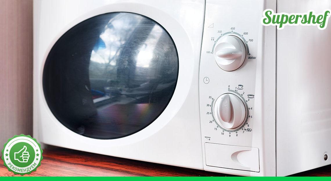 Два популярных способа очистки микроволновки. Делюсь, работают ли они