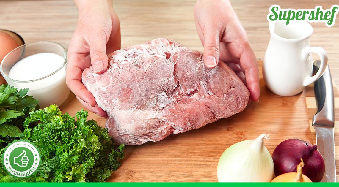 Простой способ разморозки мяса за 12 минут