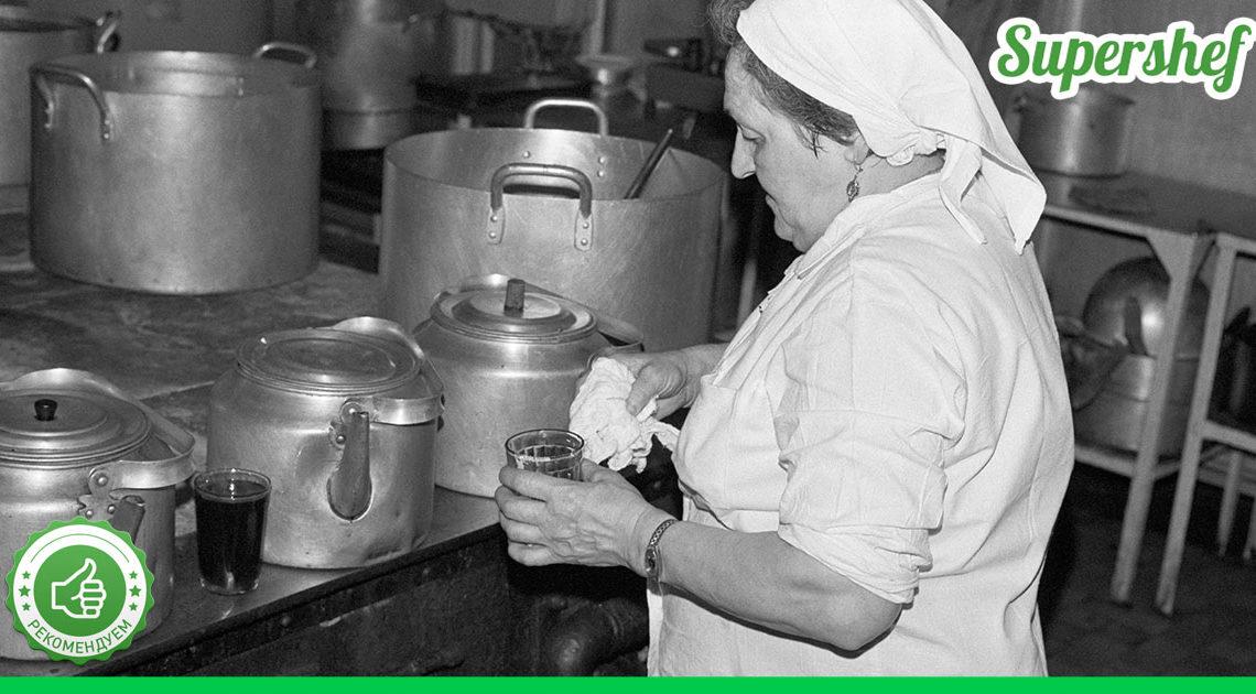 Готовили как могли: список экономных уловок поваров времен СССР