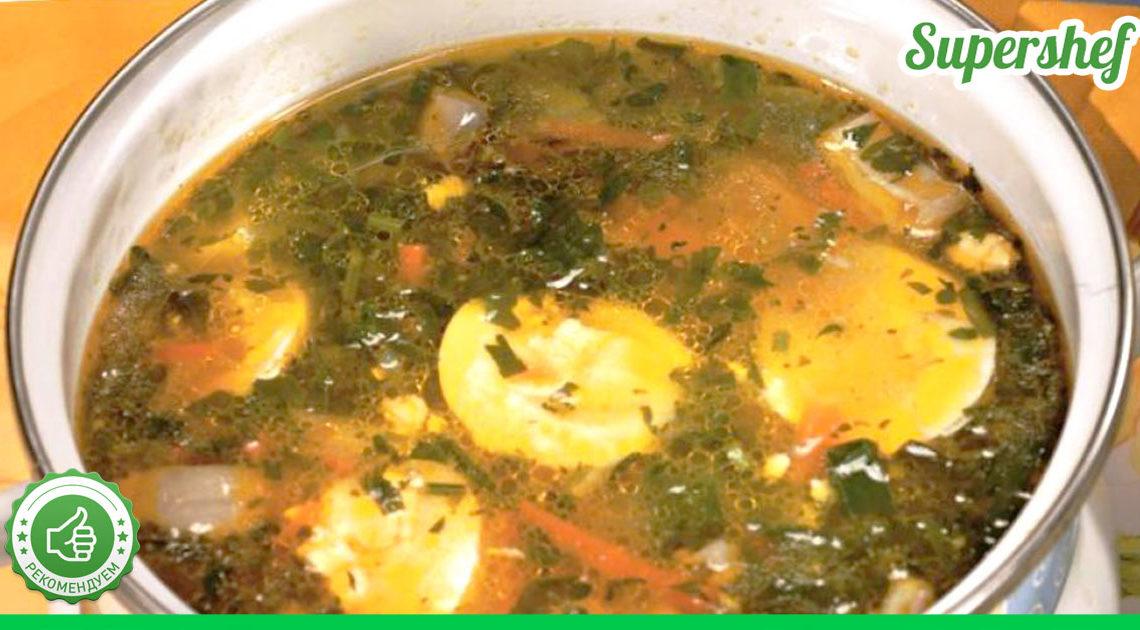 Зеленый борщ по кубанскому рецепту