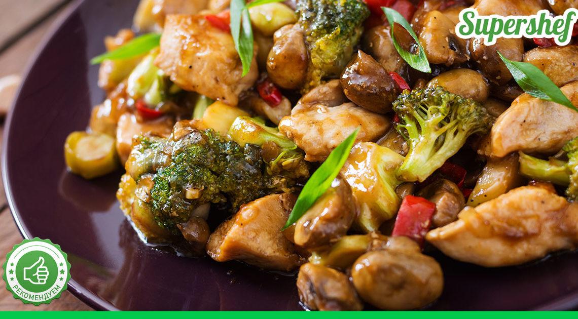 Рецепт нежной курицы с добавлением грибов и брокколи с чесночным соусом
