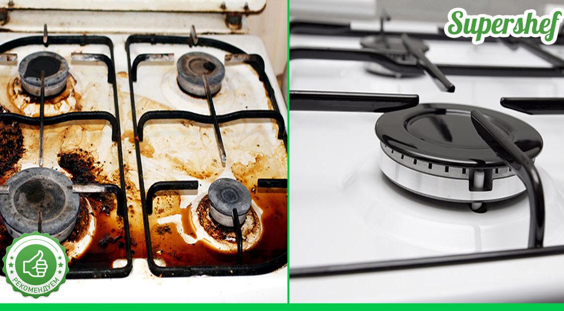 Самые простые средства, чтоб удалить жир и нагар с плиты