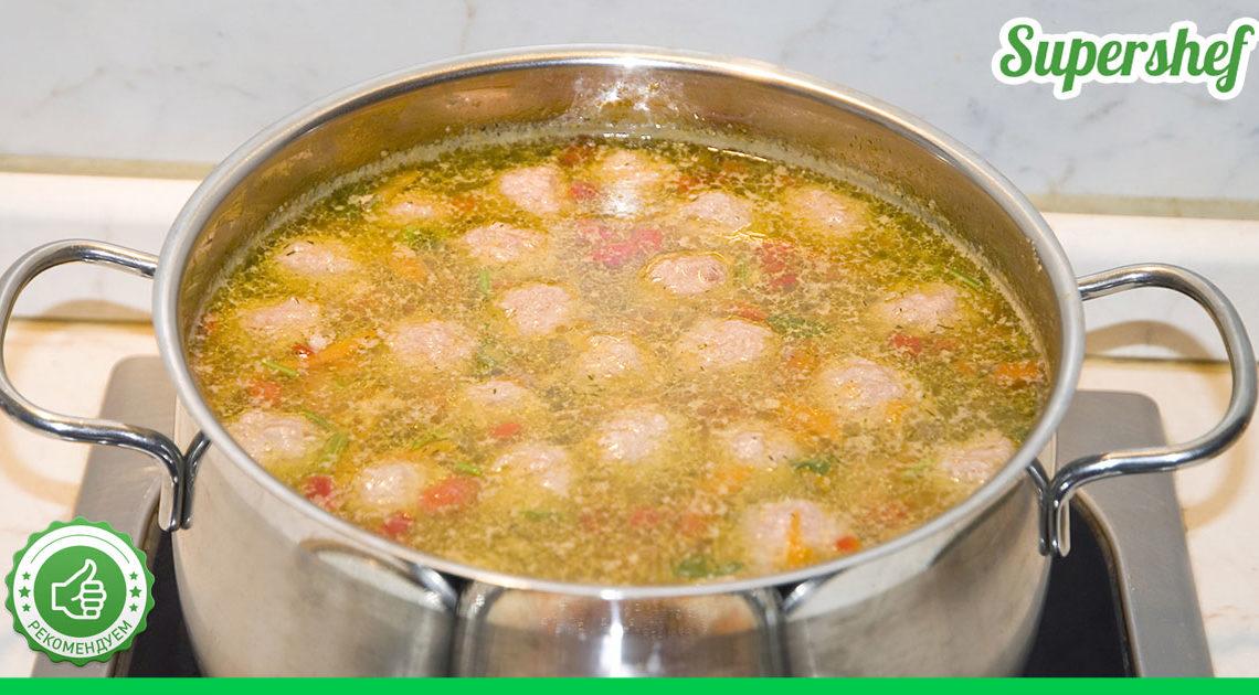 Как приготовить сытный и наваристый суп с фрикадельками. Раскрываю секрет