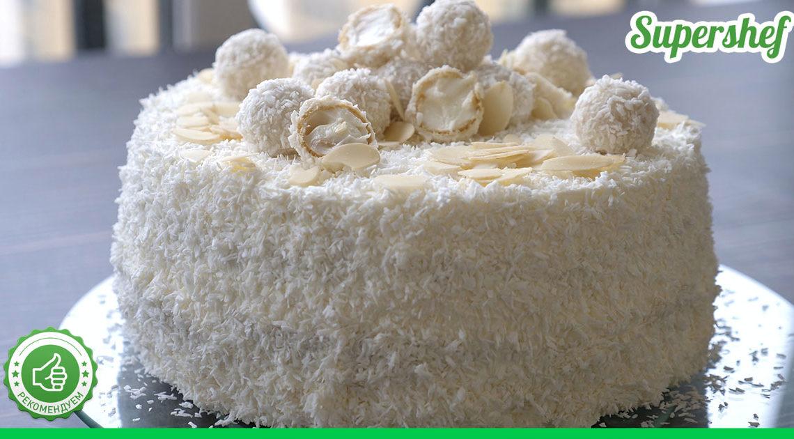 "Рецепт домашнего торта ""Raffaello"""