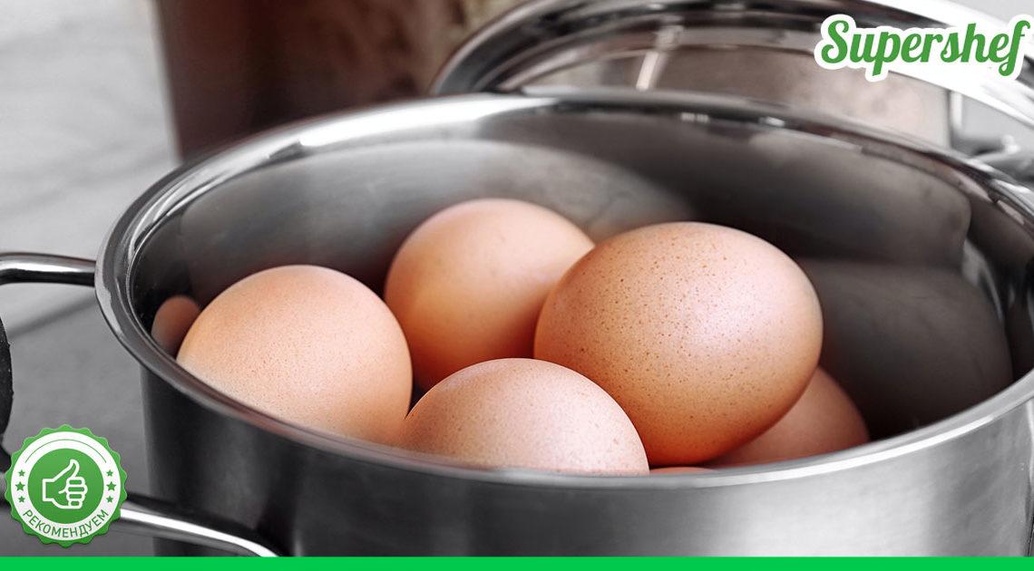 Раньше я не умел варить яйца. А теперь при варке яйца не трескаются и легко чистятся. Рассказываю секрет