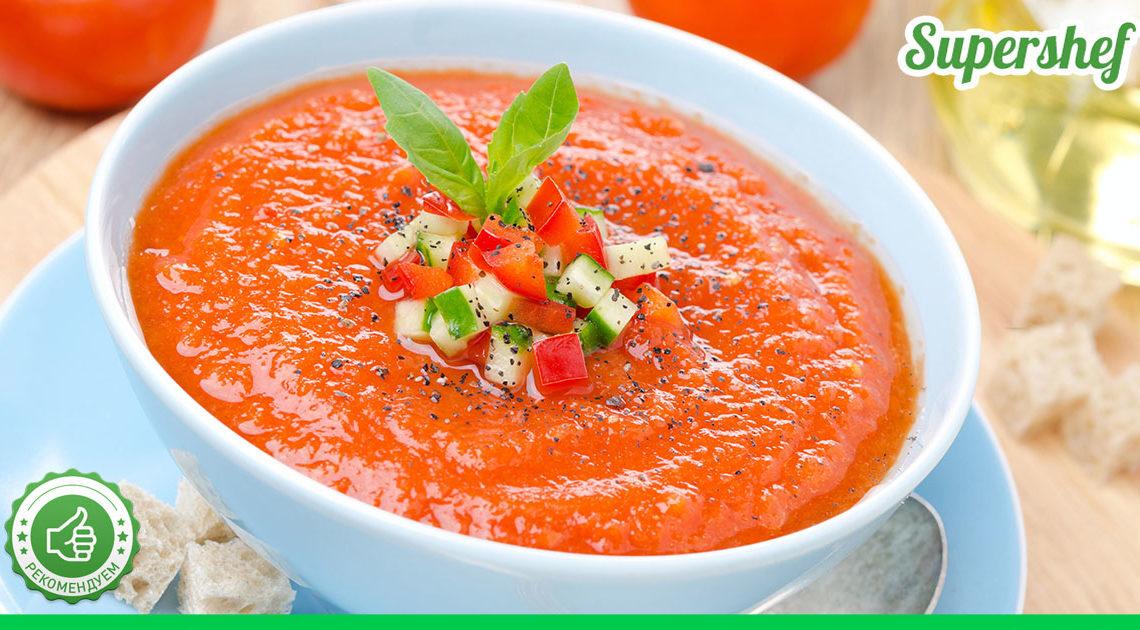 Рецепт освежающего летнего супа «Гаспачо»