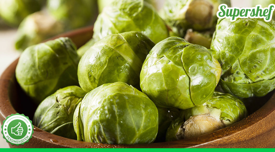 Почему брюссельскую капусту нужно есть каждый день