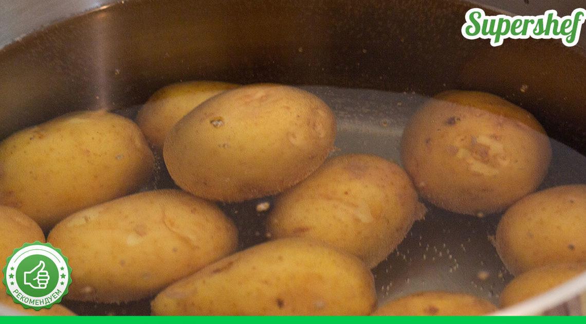 Оказывается, раньше я не умел готовить картошку. Узнал, как правильно ее варить, и делюсь с вами