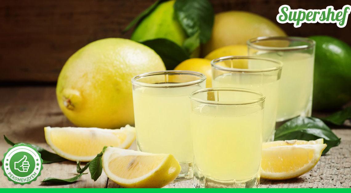 Рецепт «Лимончелло». Можно легко приготовить дома