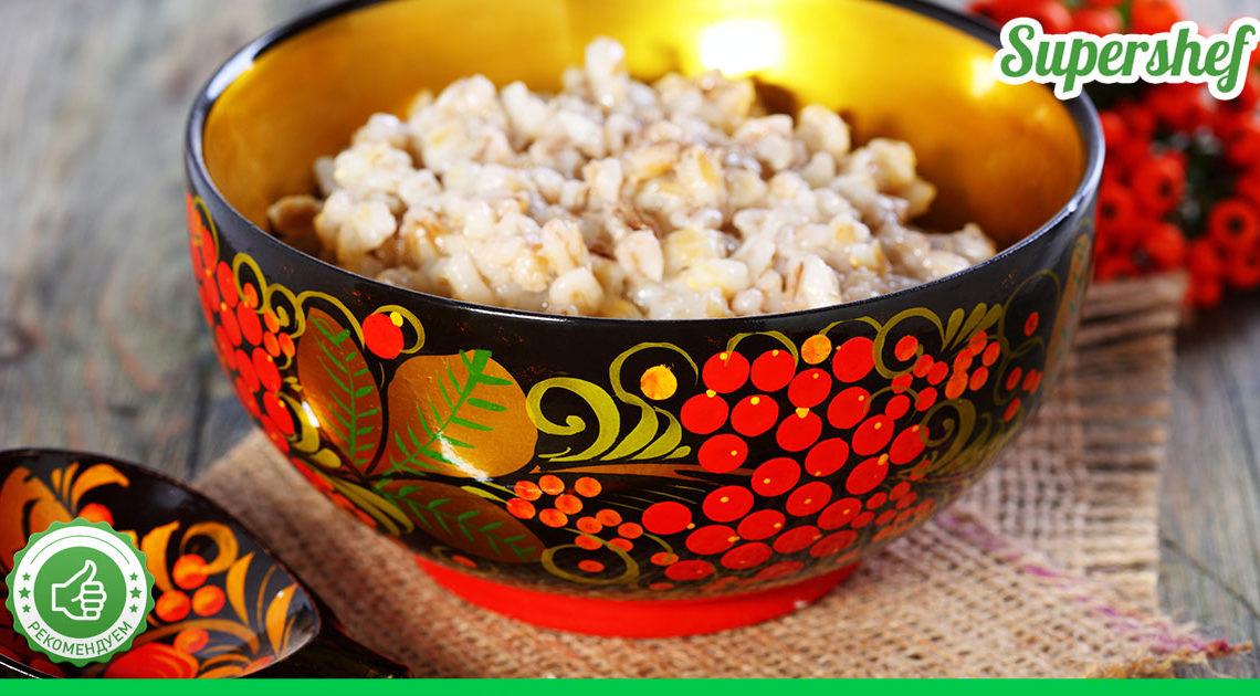 Перловка — царское и солдатское блюдо. Самый легкий рецепт