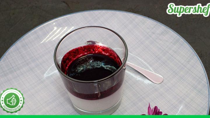 Рецепт панна котты с вишней. «Украдено» в мишленовском ресторане