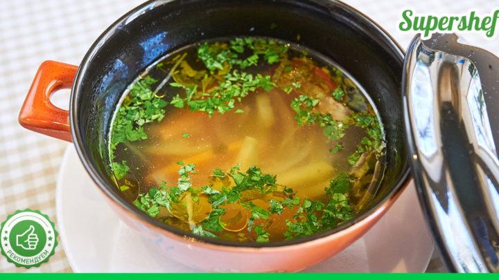 Зелень в супе всегда сохраняет свой естественный цвет. Делюсь секретом