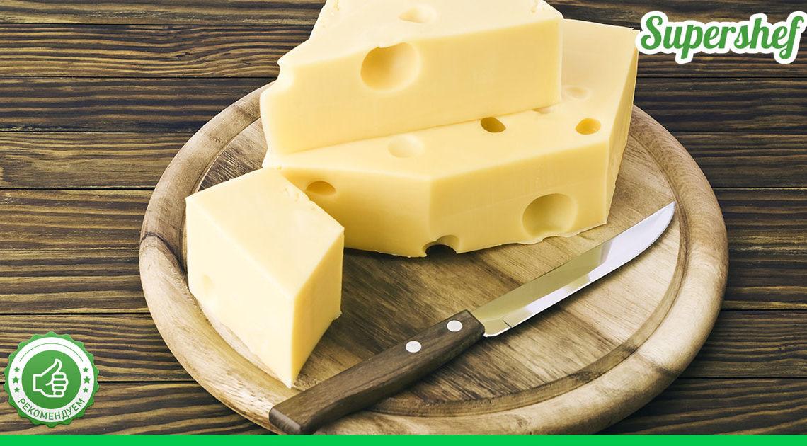 Как оформить сырную нарезку: правильная подача