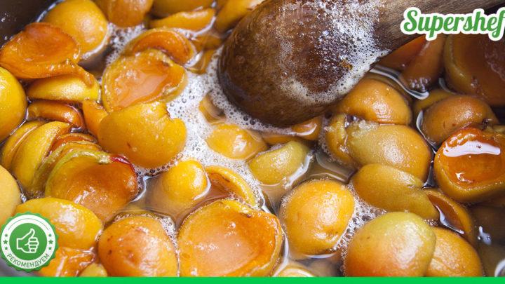 Рецепт необычного абрикосового варенья с ядрышками