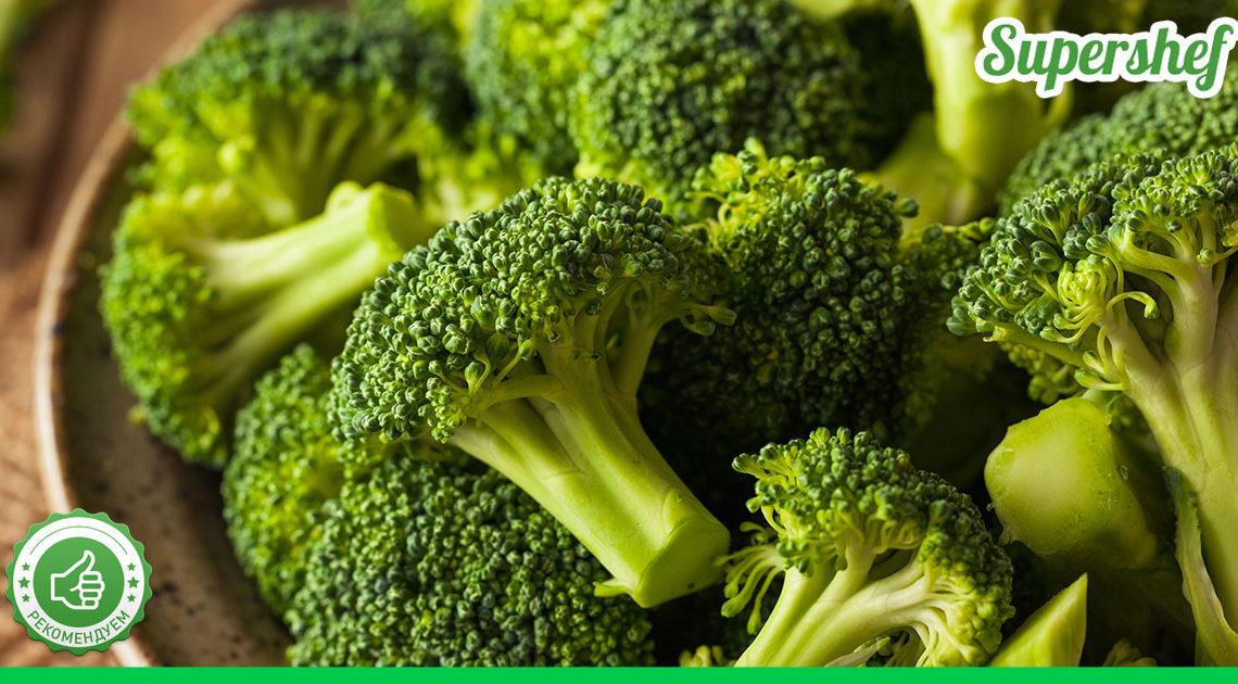 Как готовить брокколи, чтоб сохранить питательные вещества