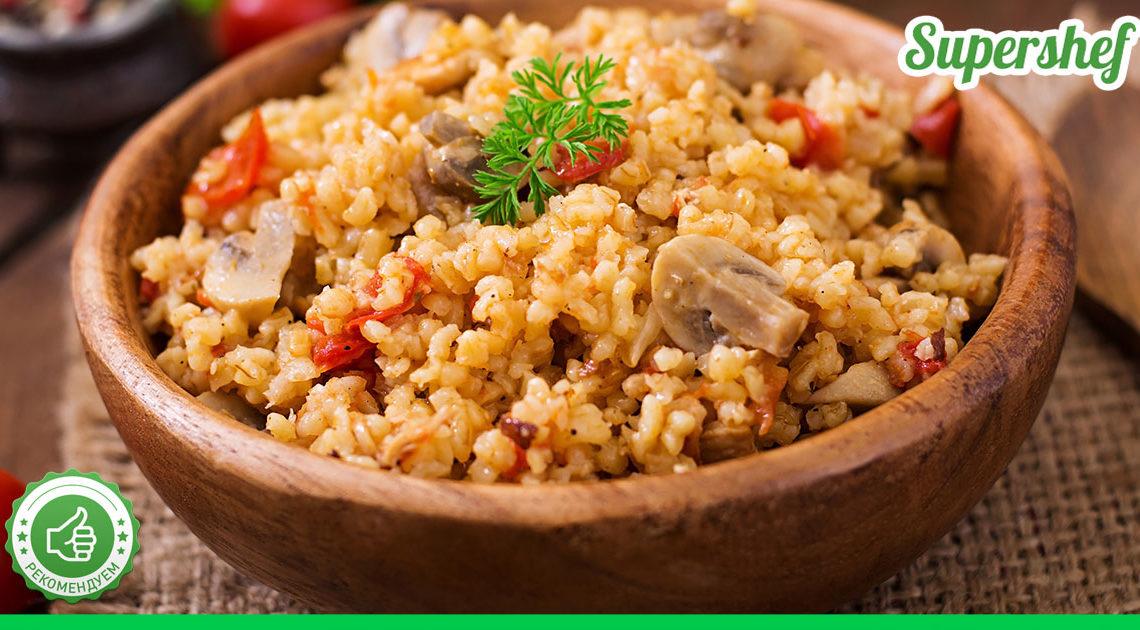 Рецепт турецкого плова из булгура с овощами и специями. Не похоже на обычную кашу
