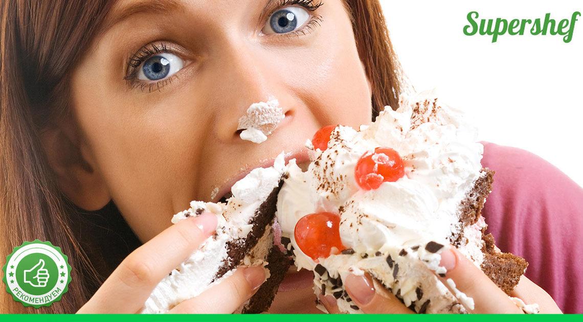 Как перестать есть на ночь (даже если очень хочется)