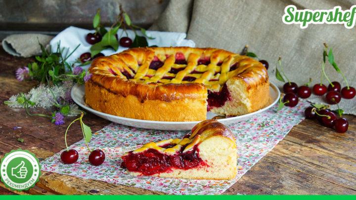 Рецепт вишневого пирога, на который прибегают соседские дети