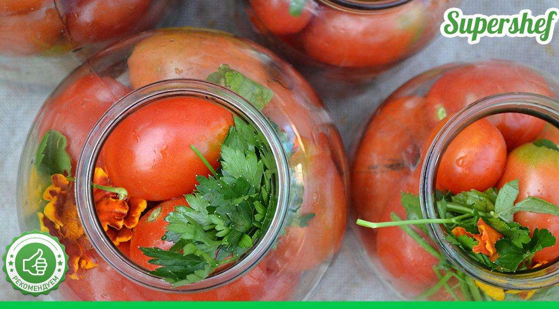 Делюсь рецептом маринада для помидоров, которые любит вся родня