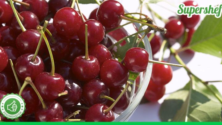 Рецепт, благодаря которому вишня сохраняет свою свежесть до двух лет