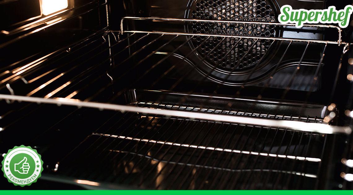 Как отмыть духовку? 3 способа