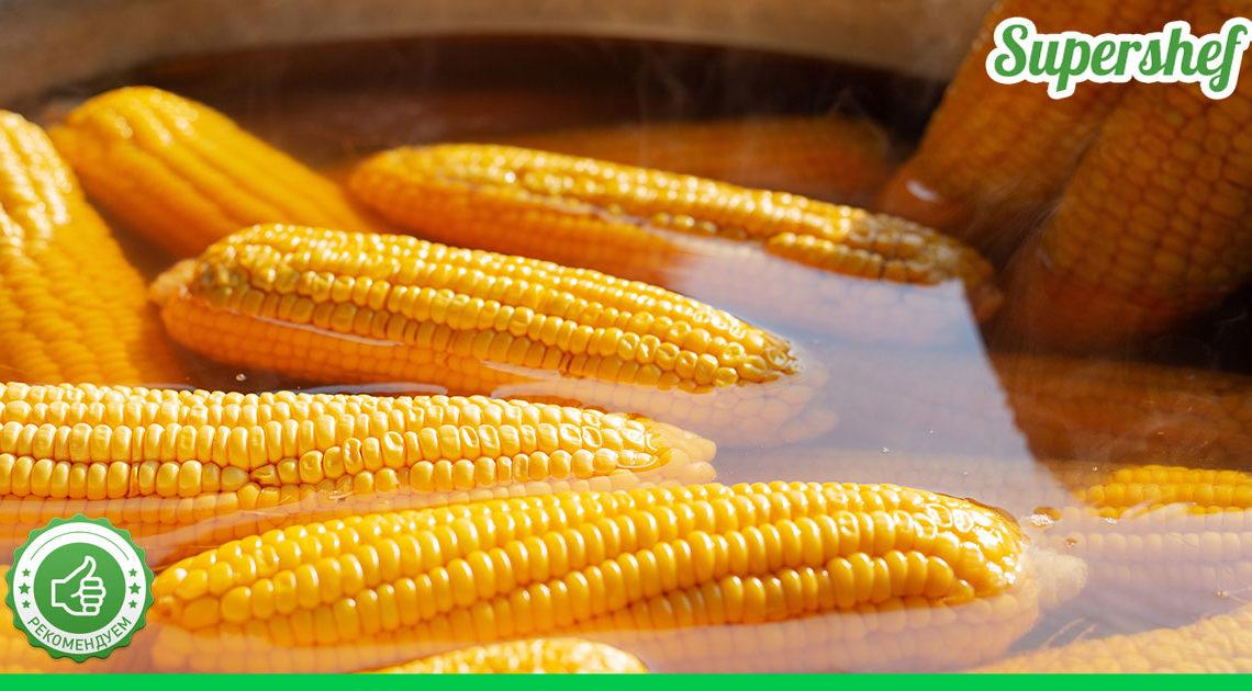 Секрет приготовления сладкой и сочной кукурузы