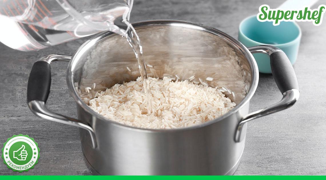 Рассказываю, почему рис нужно замачивать перед приготовлением