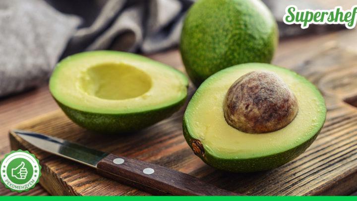 Вкусные блюда из авокадо на каждый день