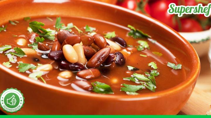 Изумительный суп из томатов, красной фасоли и пряностей