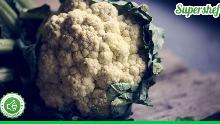 Полезный и вкусный ужин из цветной капусты