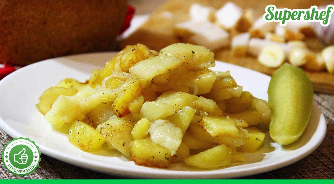 Как приготовить вкуснейшую жареную картошечку. У меня есть свой секрет, которым делюсь с вами