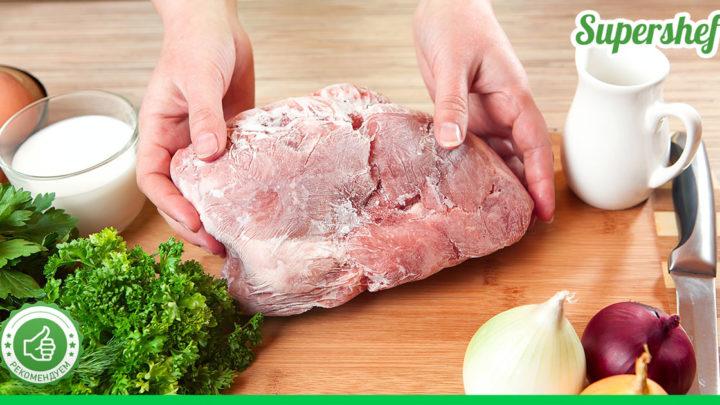 Как быстро разморозить мясо. У меня на это уходит 10 минут